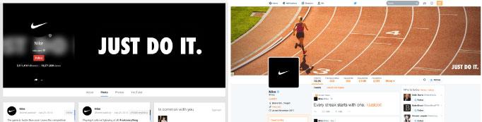 Nike_GT_Web
